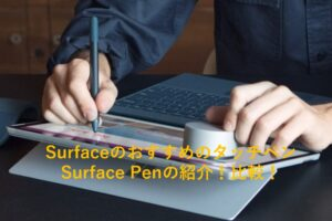 surface-laptop-surface-pen