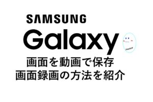 galaxy-screen-movie0